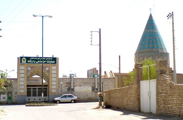 makam Abu Luluah