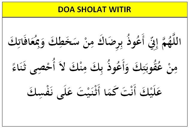 doa sholat witir