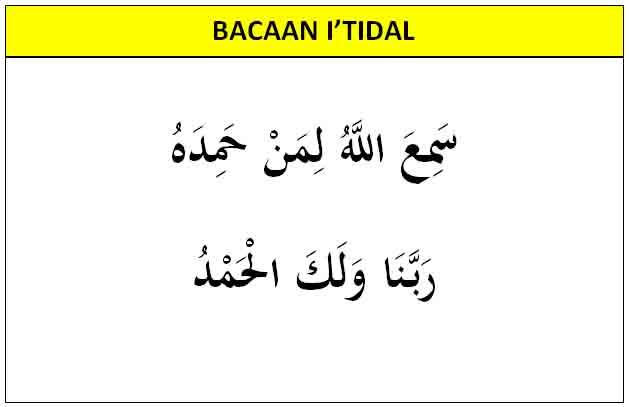 Bacaan doa itidal