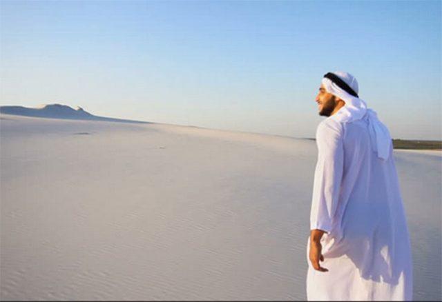 Ibrahim bin Adham
