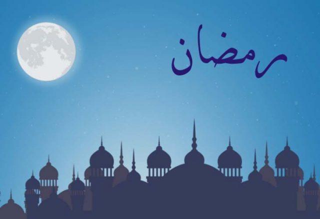 keutamaan ramadhan