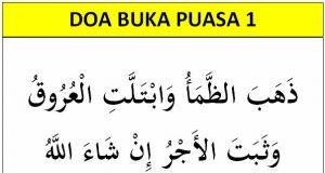 doa buka puasa paling shahih