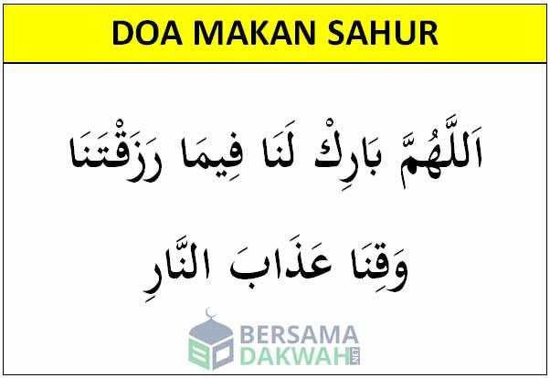 doa sahur