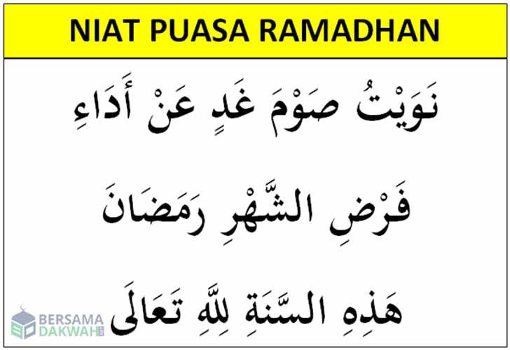 Niat Puasa Ramadhan Doa Sahur Dan Doa Buka Puasa