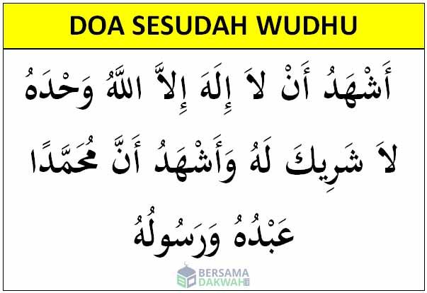 doa sesudah wudhu