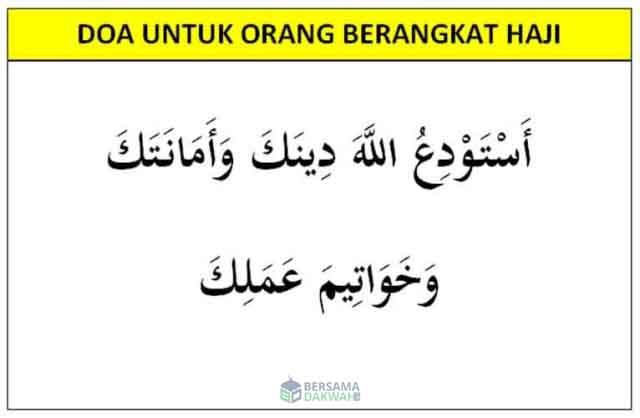 doa untuk orang berangkat haji