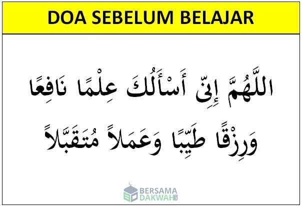 doa sebelum belajar dari hadits