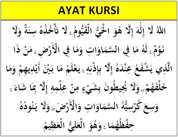 ayat kursi arab