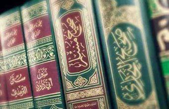 biografi imam muslim