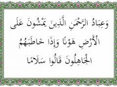 Surat Al Furqan ayat 63
